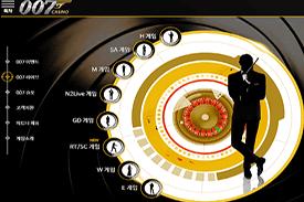 007카지노 갤러리 3