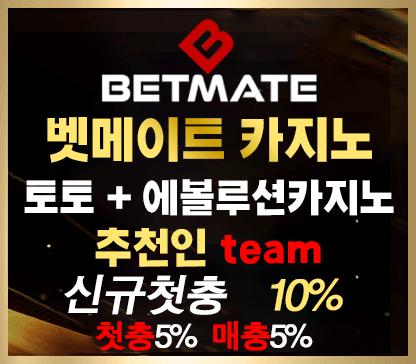 betmade-logo