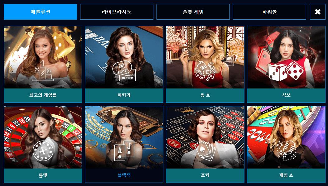 Evolution-Casino